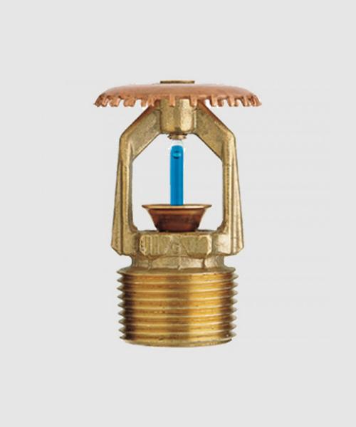 Rociadores sprinkler segurifoc girona